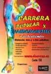Valdemorillo estrenará septiembre con un fin de semana para hacer del deporte una fiesta entre la celebración de su X Carrera Popular y  el estreno del Circuito 3×3 de la Comunidad de Madrid